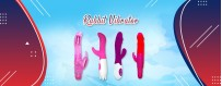 Rabbit Vibrator for Woman| Buy Clitoral vibrator Online | Norway