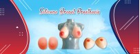 Silicone Breast Prosthesis | Artificial Prosthetic Breast in norwaypleasure
